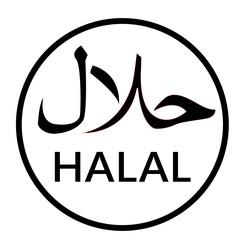 Il misterioso significato della parola Halal,